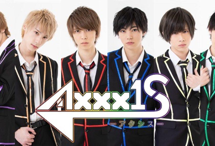 AXXX1S